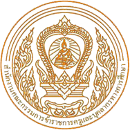 otepc-tr